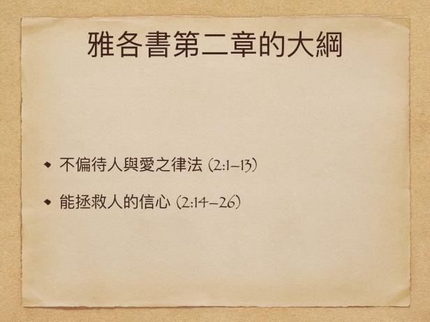 0D78F07C-6632-4C92-8CC0-8FADACF5B2C4
