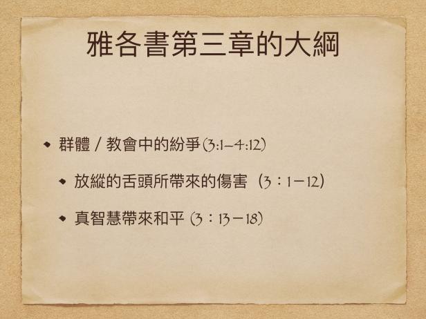 12A5A601-D618-43C8-88F4-EB8313955822